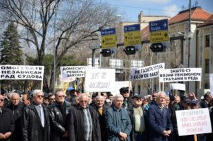 Пензионери Влади: Вратите нам пензије које сте противзаконито отели!