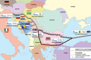 Брисел: Турски ток прихватљив