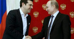 Путин вратио Ципрасу икону коју су украли нацисти 9