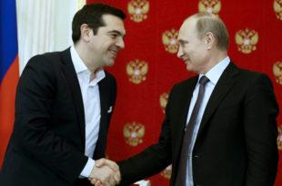Путин вратио Ципрасу икону коју су украли нацисти