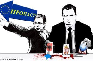 Зарковић: Ко је звао Тачија у Бeoград морао би да буде кривично гоњен