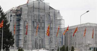 Македонски пасијанс обележеним картама 13