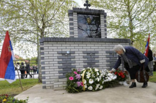 У Батајници освештана спомен-чесма, обележје деци жртвама НАТО бомбардовања