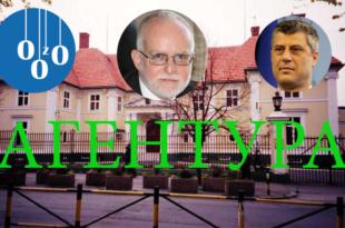 """Британска амбасада у Београду је основала """"Омладински одбор за образовање"""" и највећи је донор те НВО која је позвала убицу Тачија у Београд 2"""