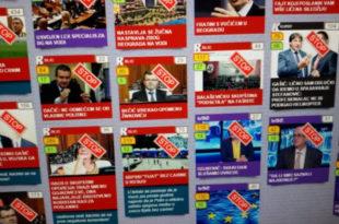 """Откривена тајна """"тврђава"""" СНС ботова - процурео најновији програм који активисти СНС користе за коментарисање на Интернету"""