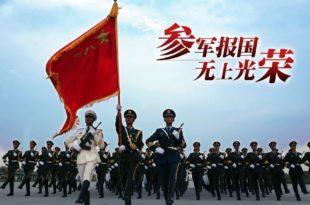 勝利, Кина зове српску војску на параду у Пекингу! 4