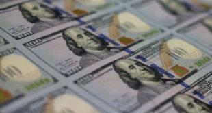 Државни дуг САД-а достиже 22 билиона долара