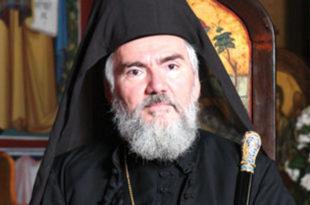 Папско-екуменска курија у врху СПЦ наставља прогон православних владика!