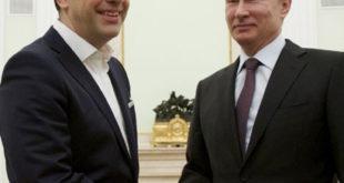 Експерти поводом предстојећег сусрета Ципраса и Путина: Њихов сусрет у време када се говори о останку Грчке у ЕУ довољно говори 3