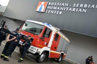 ЕУ преко Вучића спречила проширење руског Хуманитарног центра у Нишу!
