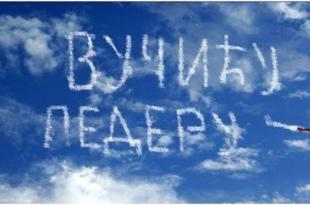 СВЕЧАНО! Са Даном Војске Србије пилоти РВиПВО поздравили премијера Вучића