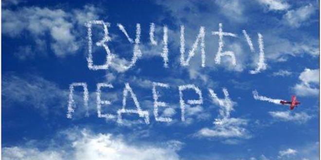СВЕЧАНО! Са Даном Војске Србије пилоти РВиПВО поздравили премијера Вучића 1