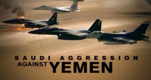 Саудијска Арабија без мандата УН кренула у копнену офанзиву и окупацију Јемена 14
