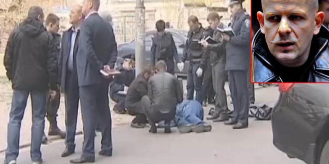 ДЕМОКРАТСКИ МРАК: Убијање опозиције у Украјини 1