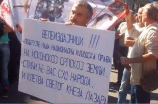 Док се велеиздајничка банда у Београду спрема да угости убицу Тачија дотле шиптари несметано отимају и уништавају српску имовину! 10