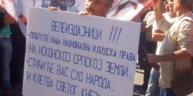 СРБИ СА КОСМЕТА: Није Србија сатерана у ћошак, већ Вучићева издајничка политика! 1