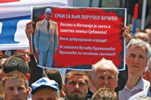 ВУКАДИНОВИЋ: Вучић ради опстанка на власти издаје Србију и продаје Косово