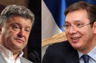 Србија на Вучићев предлог помаже Украјинску нацистичку хунту са 100.000 € 2