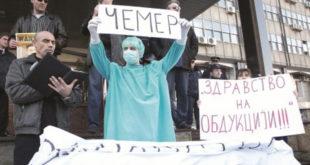 Колапс српског здравства - 2.000 стручњака затражило документацију за одлазак у иностранство 3