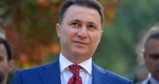ЕУ о Груевском: No comment