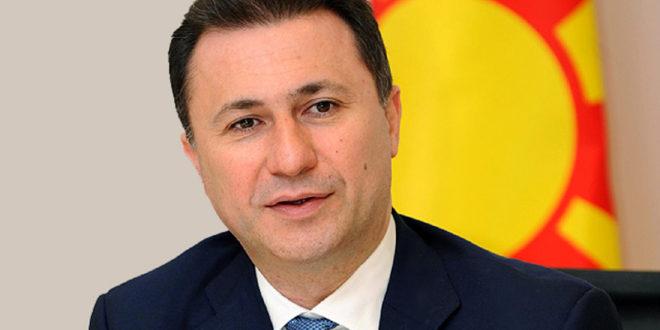 Македонија се смирује: ВМРО-ДПМНЕ иде у опозицију? 1