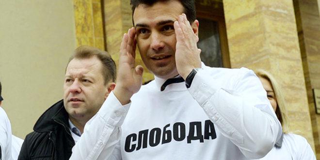 Диригенти обојеним превратом у Скопљу још уигравају Заева и шиптарске терористе