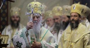 ПОГОРШАНО ЗДРАВСТВЕНО СТАЊЕ патријарха Иринеја