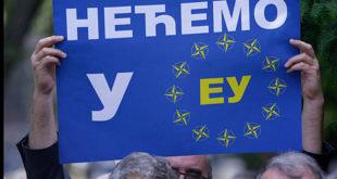 Коначно и ЕУ стигло из дупета у главу! Стање демократије у Србији се погоршава