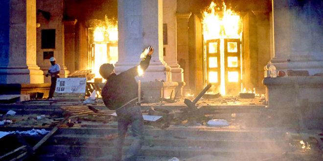 Седам година од масакра украјинских нациста над Русима Одесе