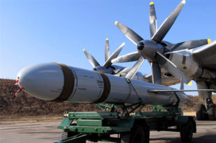 Руска Стратешка авијација увежбава нападе крстарећим ракетама у централној Русији