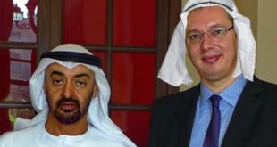 Арапи парама из српског буџета плаћају губитке фирме којом руководе