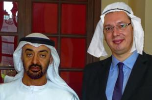 ЛУД И ЗБУЊЕН: ММФ саветује Вучића да поново затражи кредит од шеика Мухамеда бин Заједа