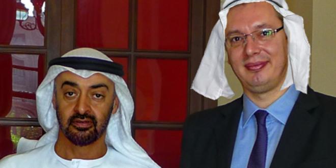 Арапи парама из српског буџета плаћају губитке фирме којом руководе 1