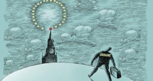 ЕУ је пустила кијевску хунту низ воду 12