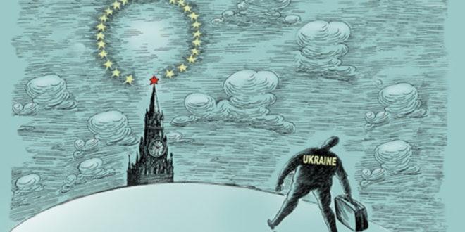 ЕУ је пустила кијевску хунту низ воду 1