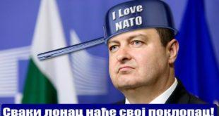 Дачић: Србија ради на усаглашавању текста новог индивидуалног плана партнерства са НАТО 11