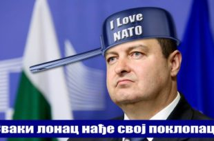 Дачић: Србија ради на усаглашавању текста новог индивидуалног плана партнерства са НАТО