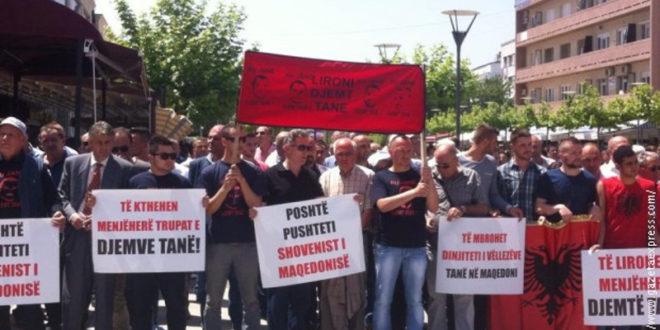 """Приштина: Протест подршке терористима и тероризму: """"У Куманову су се борили хероји"""" 1"""