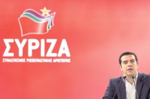 """Захваљујући Ципрасу Грчка никада није било у горој ситуацији, сада се и """"Сириза"""" распала"""