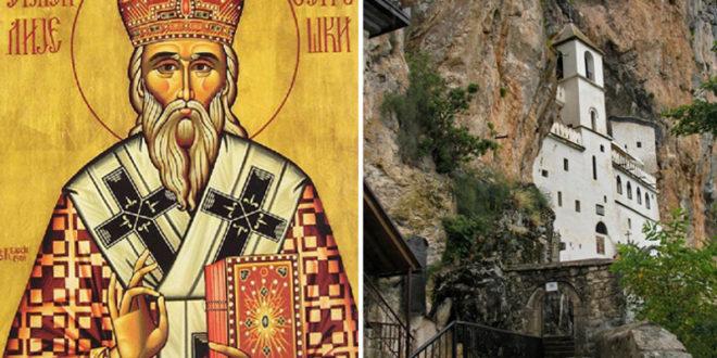 Данас је Свети Василије Острошки 1