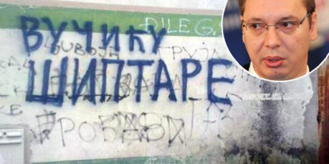 """Шиптари прижељкују да Атина промени став и призна """"Косово"""" у чему им жестоко помаже Вучић небулозним коментарима о Ципрасу"""