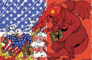 FINANCIAL TIMES: Приближава се конфликт САД и Кине