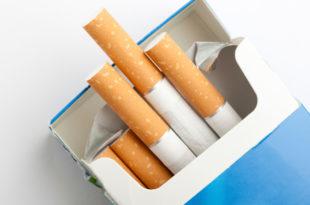 ПОСКУПЉЕЊЕ: Нове акцизе на цигарете - цене као у ЕУ