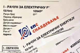 НАСАМАРИЛИ НАРОД: ЕПС најавио, па повукао олакшице за плаћање рачуна