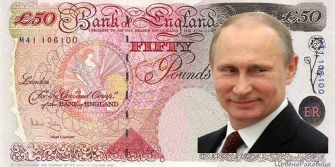 Паника у Лондону: Путин удара по британској фунти 1