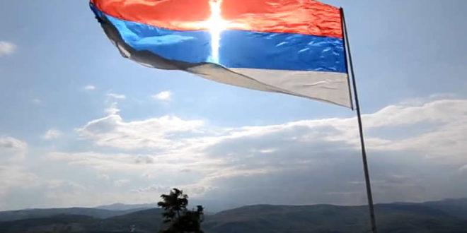 Срећна Српска нова година!