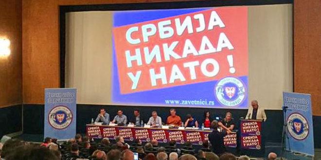 У овом тренутку се у Београду одржава конференција ''Србија никада у НАТО!''