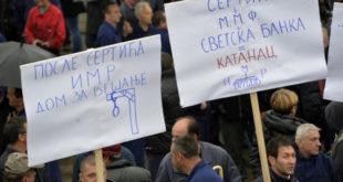 Радници ИМР-а хоће да раде: Сертић + ММФ = катанац 23
