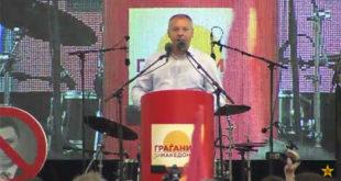 """Лидер европских социјалиста Станишев за 15 минута говора на митингу Заева у Скопљу ни једном није изговорио """"Македонци"""" 1"""