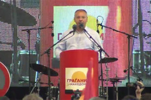 """Лидер европских социјалиста Станишев за 15 минута говора на митингу Заева у Скопљу ни једном није изговорио """"Македонци"""" 7"""